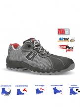 Chaussures de Sécurité flexibles S1P